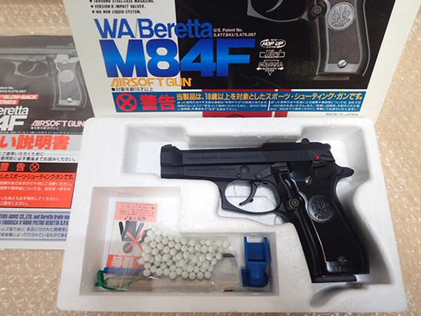 ウエスタンアームズ ベレッタ M84F 買取