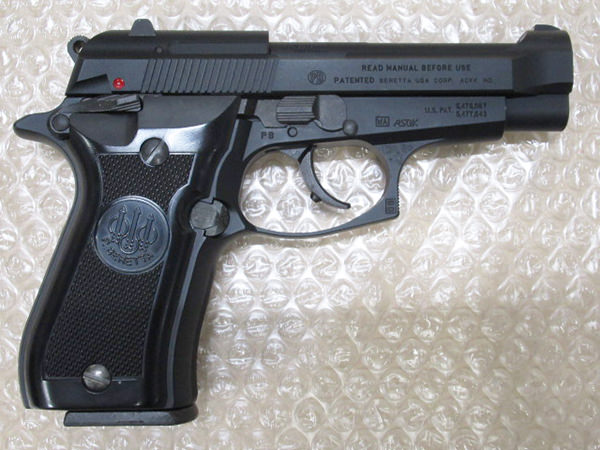ベレッタ M84F2