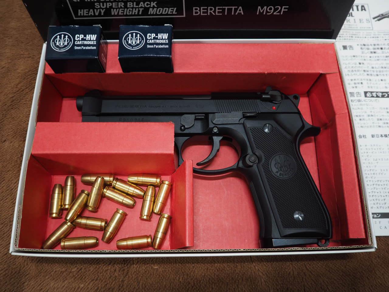 MGC ベレッタ M9 スーパーブラック HW 買取