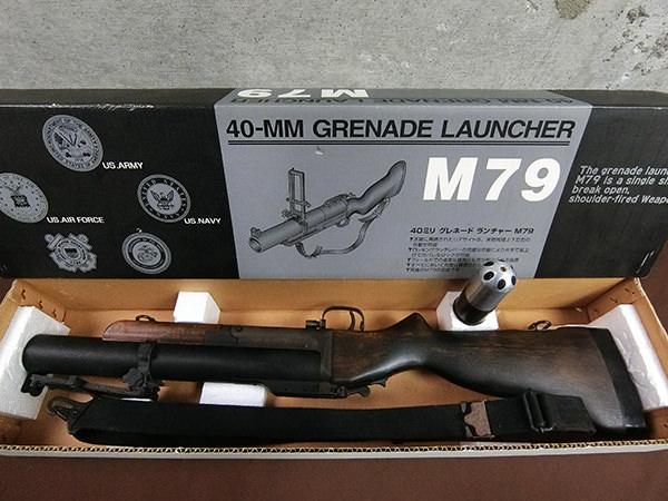 CAW M79 グレネードランチャー 木製ストック 買取