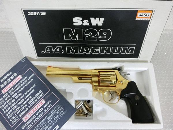コクサイ 24金 M29 44マグナム 買取