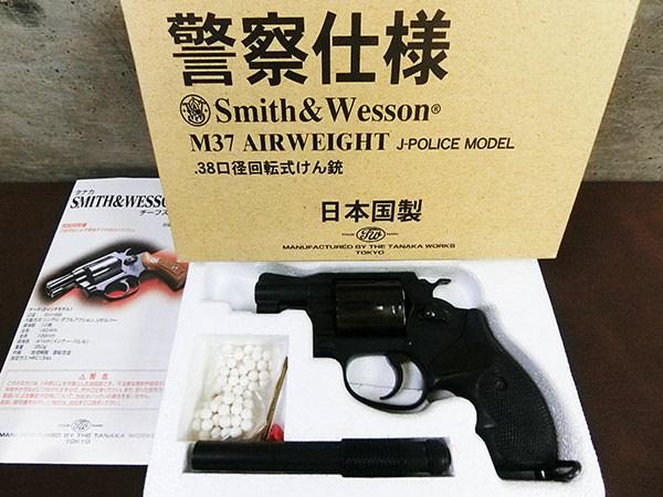 タナカ S&W J-POLICE M37 AIR WEIGHT 警察仕様 買取