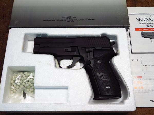 タナカ シグ SIG SAUER P228 買取