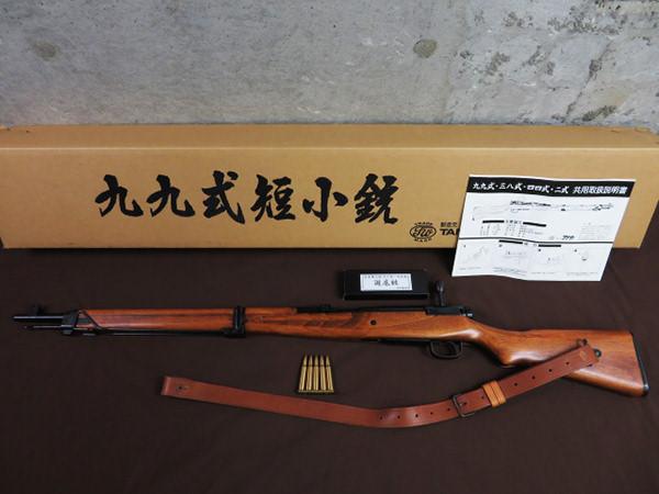 タナカ 九九式短小銃 狙撃銃 ライフル 買取