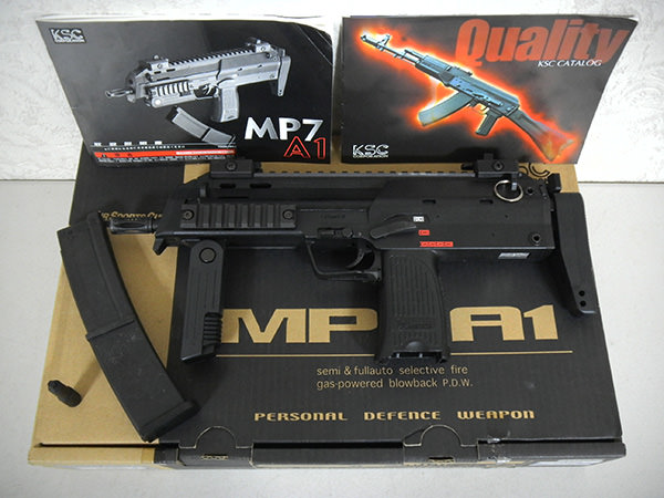 KSC MP7A1 買取