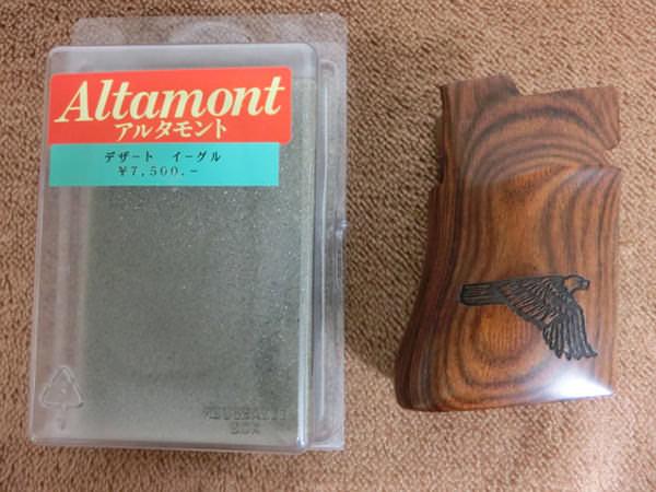 アルタモント デザートイーグル 木製グリップ 買取