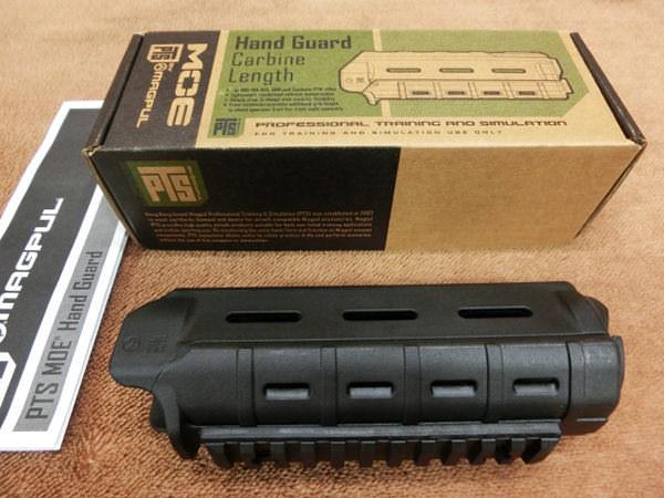 MAGPUL マグプル PTS MOE Carbine Handguard ハンドガード 買取