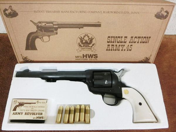 ハートフォード frontier six shooter コルト SAA 買取
