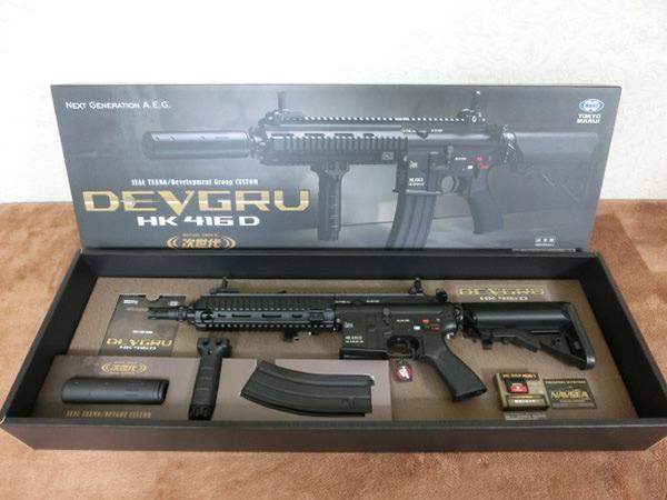 東京マルイ HK416D デブグル 買取