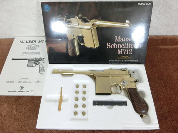 マルシン Mauser モーゼル M712 買取