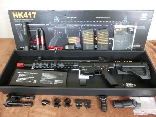東京マルイ HK417 アーリーバリアント 買取