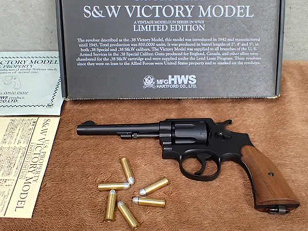ハートフォード S&W ビクトリーモデル VICTORY MODEL 5インチ HWS 発火式 買取