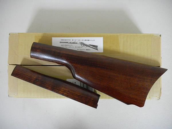 KTW ウィンチェスターMカービン専用 木製ストック 買取