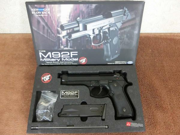 東京マルイ M92F ミリタリーモデル 買取