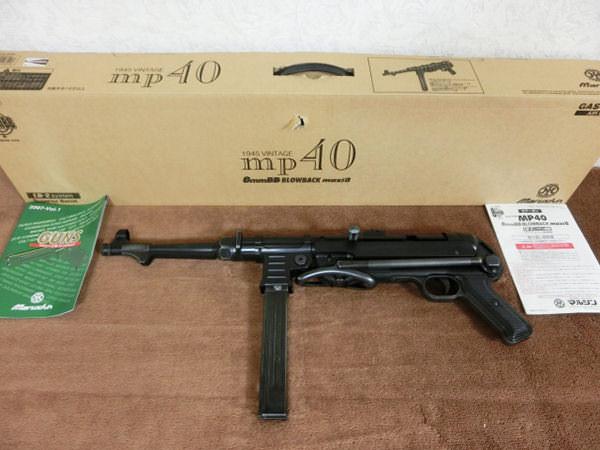 マルシン MP40 8mm ビンテージ 買取