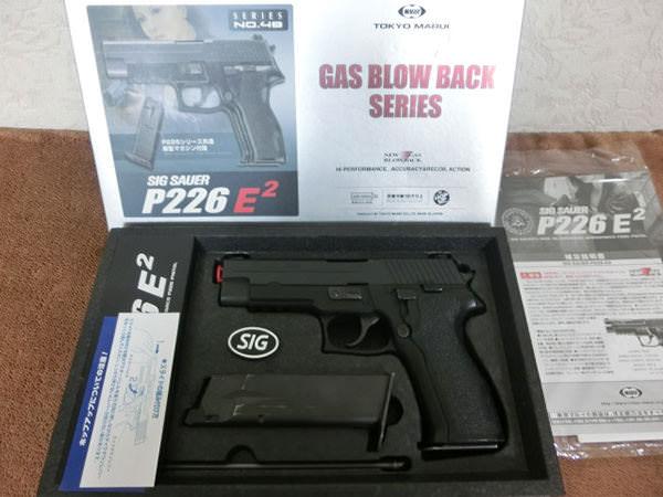 東京マルイ SIG シグ P226E2 買取