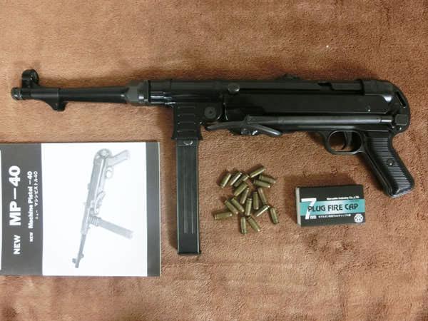 マルシン MP40 モデルガン 組立モデル 買取