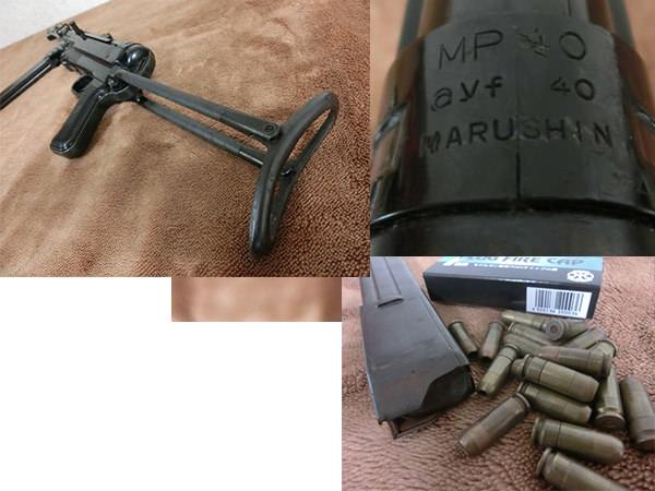MP40 モデルガン 組立モデル3