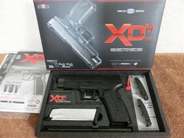XDM-401