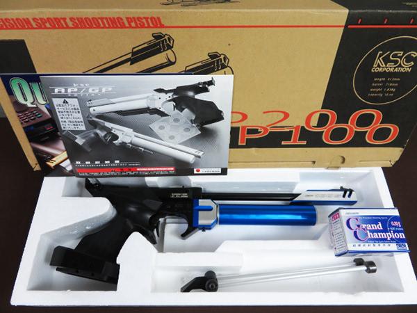 GP100S 精密射撃専用ガス式エアガン 競技用 ガスガン  グランドチャンピオン1
