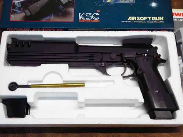 KSC M93R AUTO 9 ロボコップ 買取