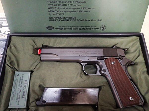 東京マルイ M1911A1 コルトガバメント 買取