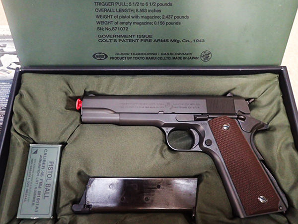 M1911A1 コルトガバメント1