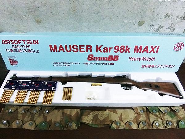マルシン Kar98k MAXI 8mmBB ヘビーウエイト 買取