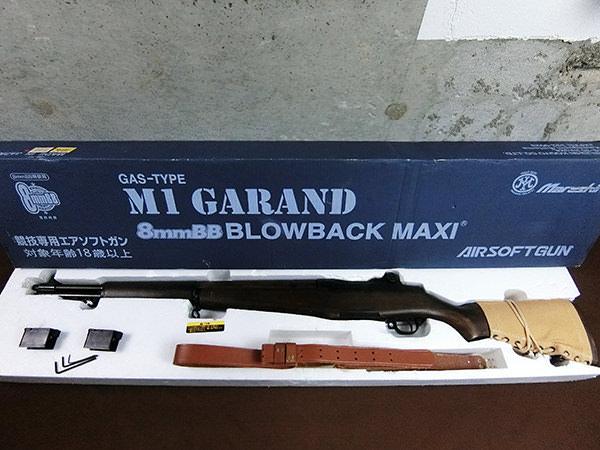 マルシン M1 GARAND 8mmBB ガーランド 買取