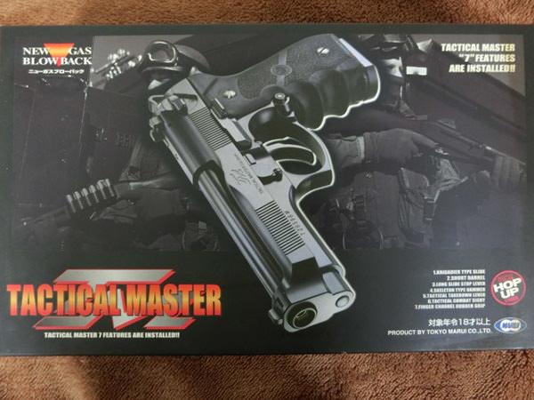 タクティカルマスター3