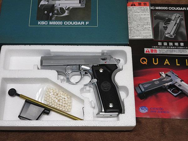 KSC M8000 COUGAR F HARD KICK クーガー ハードキック 買取