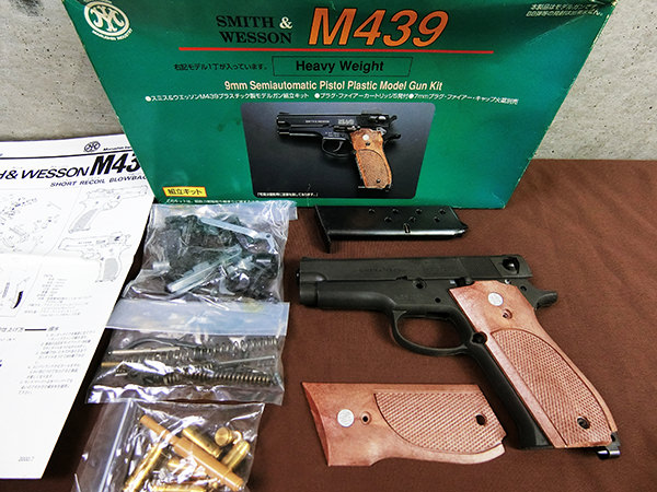 S&W M439 Heavy Weight 組立キット1