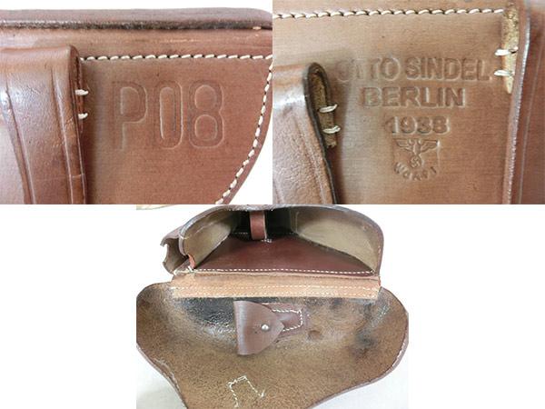 P08用 4インチ 革製ホルスター 3