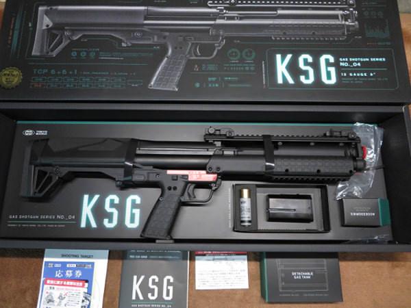 KSG ガスショットガン1