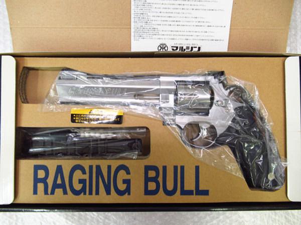 マルシン TAURUS RAGING BULL トーラス レイジングブル 8mm ガスガン 買取