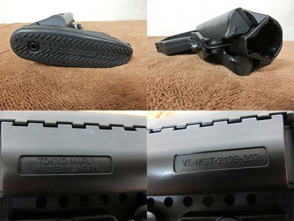 次世代M4 VLTOR EMODストック2