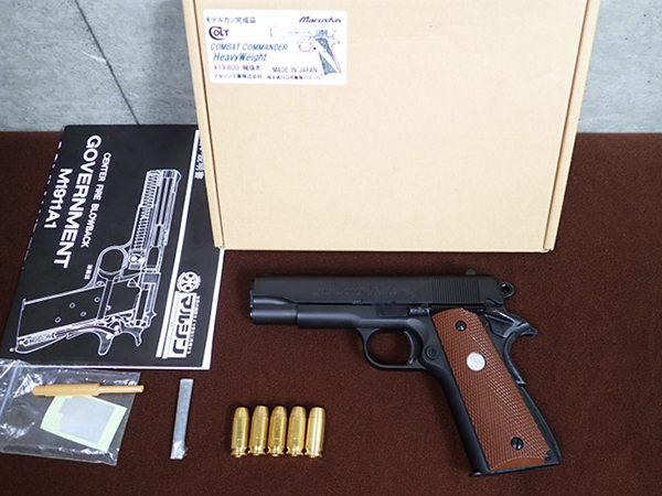 マルシン コンバット コマンダー  M1911A1 ヘビーウェイト HW モデルガン 買取