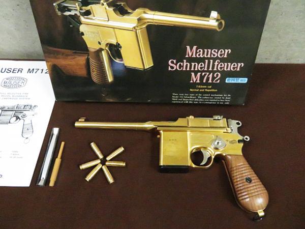 マルシン モーゼル M712 徳国製刻印 金属製モデルガン カートリッジ 買取