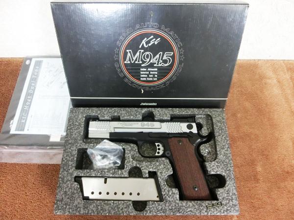 KSC ガスガン M945 dual tone ブローバック