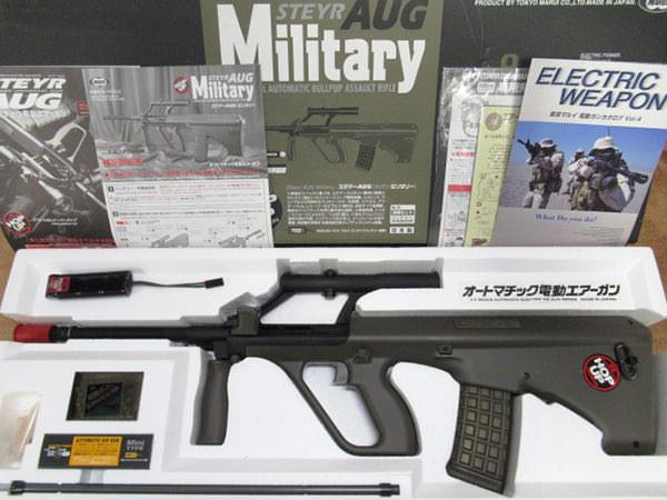 東京マルイ オートマチック電動エアガン ステアーAUG ミリタリー