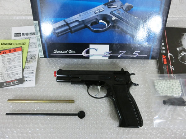 KSC Cz75 ブラック 2ndバージョン ガスガン