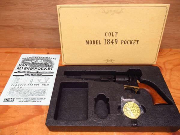 CAW クラフトアップルワークス COLT M1849 ポケット 5rd 4inch 後期型 発火モデル モデルガン